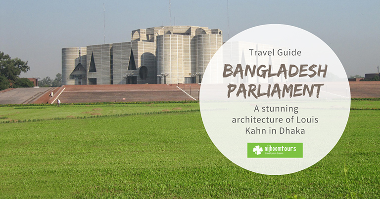 Parliament building of Bangladesh which is a top attraction in Dhaka for the tourists