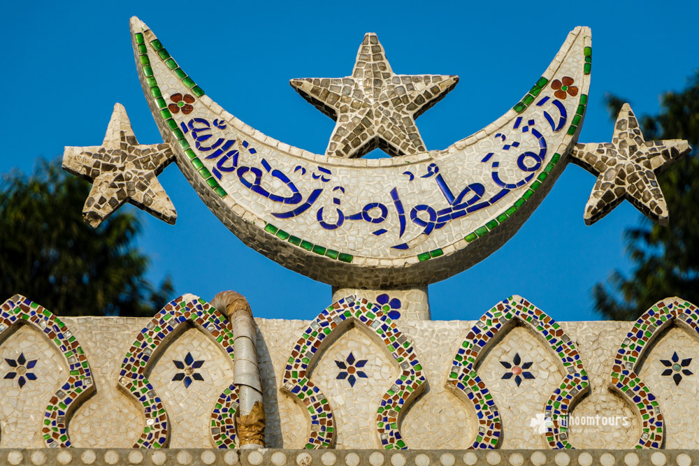 Decoration at Star Mosque (Tara Masjid)
