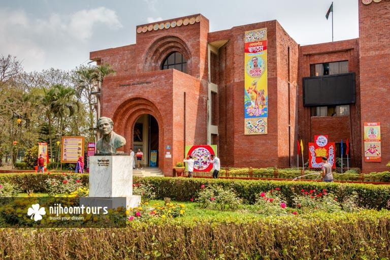 Photo of the Sonargaon Folk Art Museum