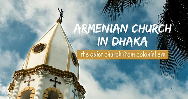 Armenian Church in Dhaka: The quiet church from colonial era