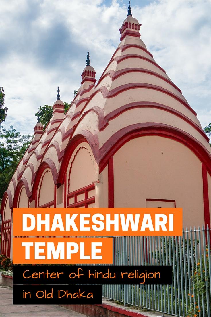 1200 Years old Dhakeshwari Temple in Old Dhaka